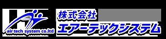 空調設備・エアコン工事は大阪市北区の(株)エアーテックシステム|求人中